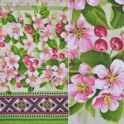 Рогожка набивная бежевая с 2-ст. купоном цветы и вишенки ш.150