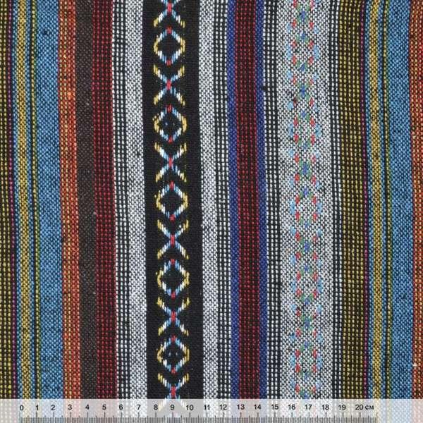Ткань этно черно-серые, синие полосы с орнаментом ш.150