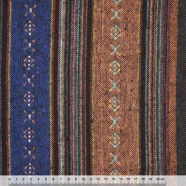"""тканину """"етно"""" терракот-сині + корич-малин смужки з орнамент. ш.146"""