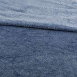 Велсофт двосторонній синьо-сірий, ш.175