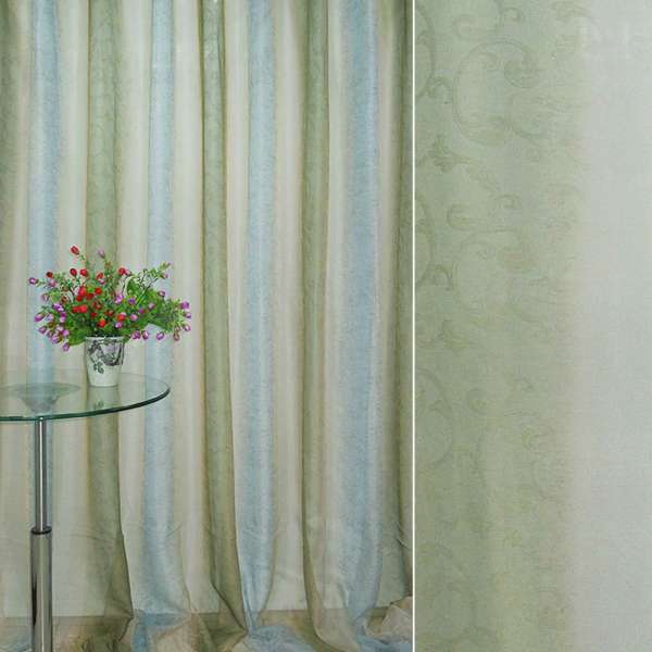 """Вуаль бежево-зелен полос """"радуга"""" с лазерным рисунком ш.270"""