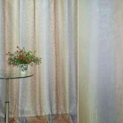 """Вуаль беж + черв + фіолет """"веселка"""" з лазерним малюнком ш.280"""