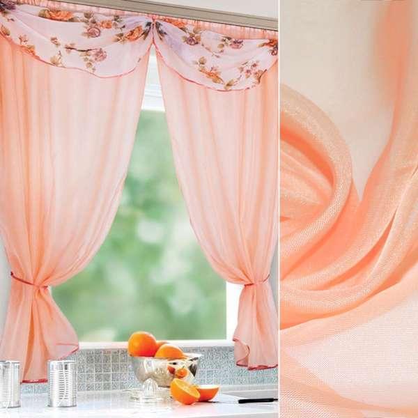 вуаль гладкая персиковая с роз. отлив. ш.280