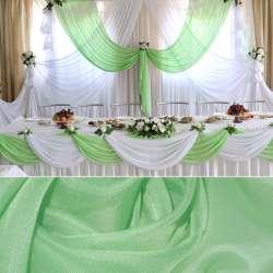 Вуаль зеленая бледная ш.280