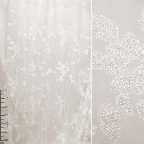 """органза """"орари"""" молочная """"цветок с листьями"""" ш.280"""