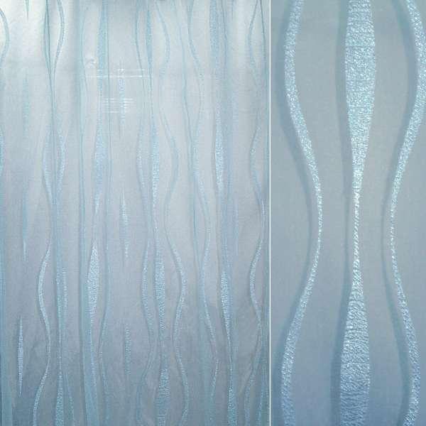 """органза """"орари"""" голубая с вьющ. полосами ш.275"""