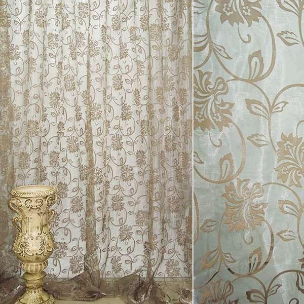 """Органза """"Деваре"""" оливково-серая с  вьющимися коричнев.цветами ш.280"""