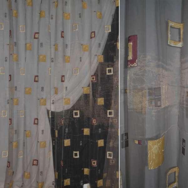 Органза серая с коричневыми квадратами ш.280