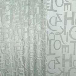 Органза деворе серебристая с буквами ш.280