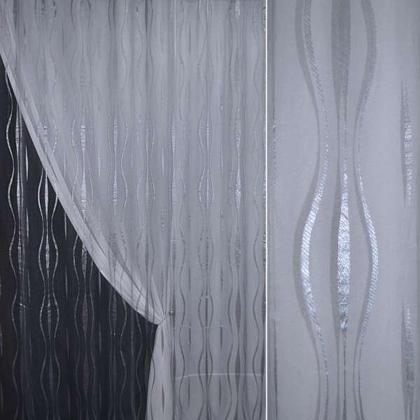 Органза орари серая светлая с вьющимися полосами ш.280