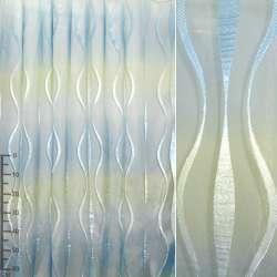 Органза бирюзово-блакитна з кучерявими смужками (веселка) ш.270