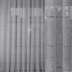 Льон гардинний з мережкою сірий світлий, ш.300