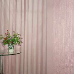 лен француз. розово-серый с узкими атласн. полос. ш.275