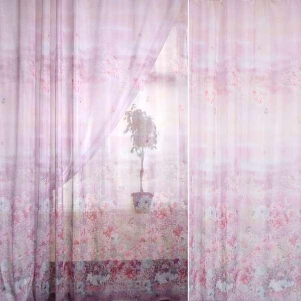 Французский лен розово-бирюзово-сиреневые тюльпаны, бабочки ш.280