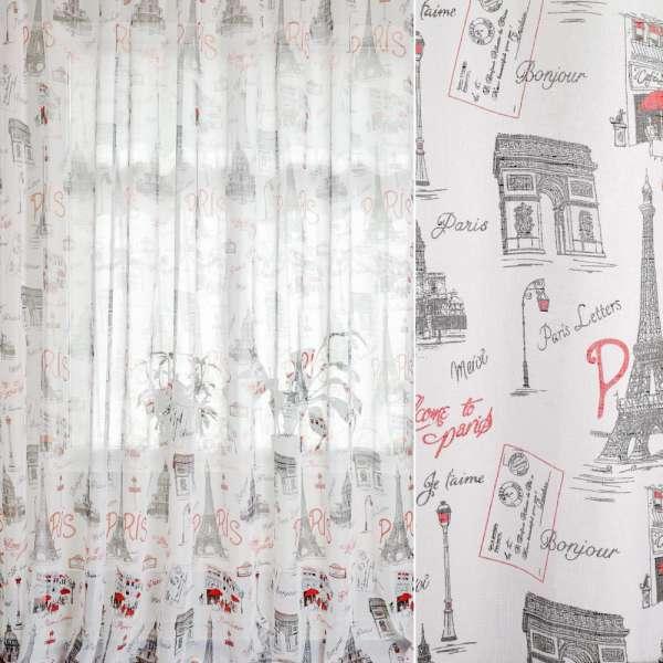 Лен гардинный белый Paris, ш.280