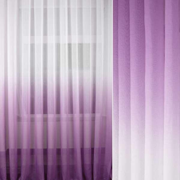 Лен гардинный омбре фиолетовый/белый, ш.280