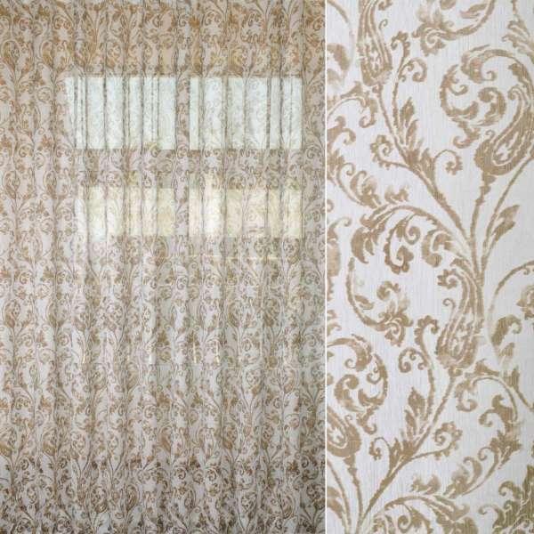 Лен французский белый в коричневый узор, ш.270
