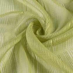 сетка зеленая гладкокраш. ш.275