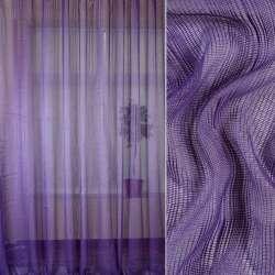 Сетка гардинная фиолетовая, ш.280