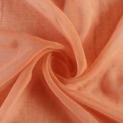 Лен французский оранжево-рыжий ш.280