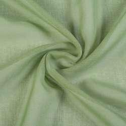 Лен французский зеленый (трава) ш.280