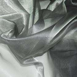 Кристалл-органза серая хамелеон ш.280