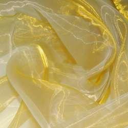 Органза золотистая хамелеон ш.280