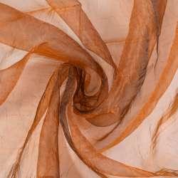 Органза жатая коричнево-рыжая ш.270