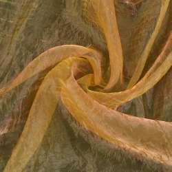Органза жатая желтая с розовым отливом ш.275