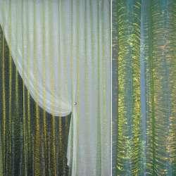 Органза жатая зеленая с синим отливом ш.275