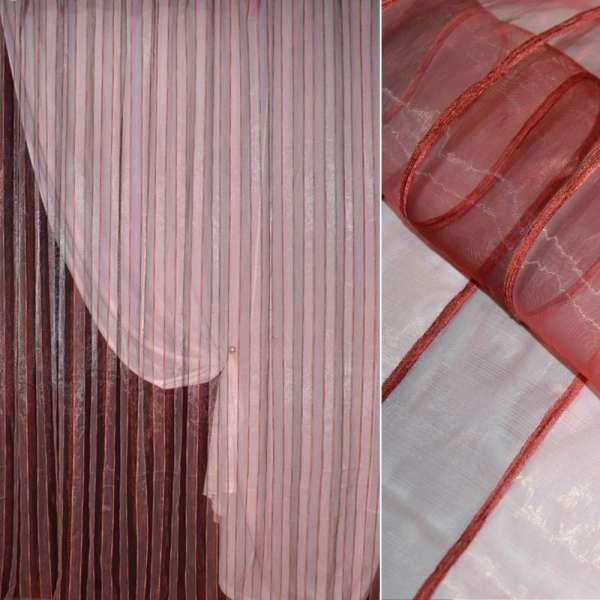 Органза красная темная с красными полосками и шенилловой нитью