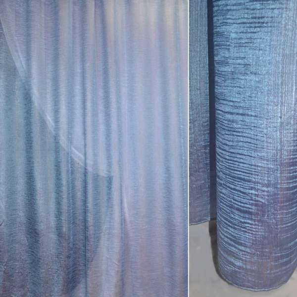 Органза жатая голубая с серым с густой шелковой нитью