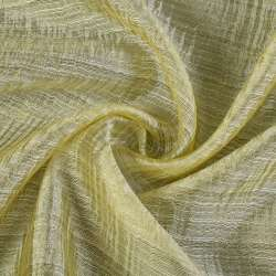 Органза жатая желто-лимонная с густой шелковой нитью