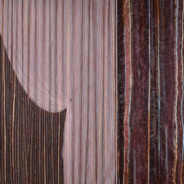 Органза бордовая темная с розово-голубыми полосками с люрексом, ш.280