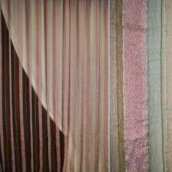 Органза в широкие коричнево-сиреневые полосы, ш.280