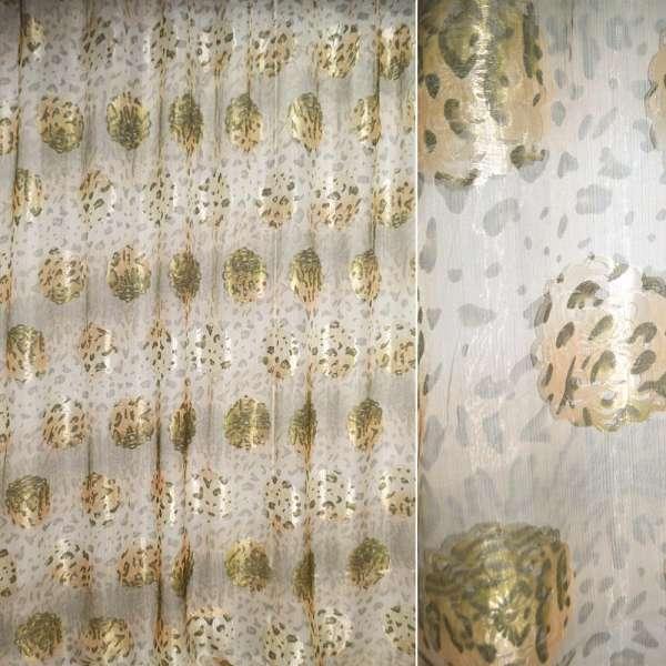 "Органза бежево-зеленая ""леопард"" и цветы ш.280"