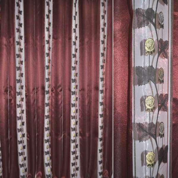 органза в полоску тем-вишневая с розами из люр, ш.280