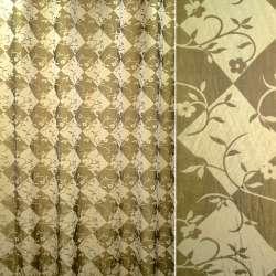 Органза  двойн.  золотоя  в  ромбы  и  цветы