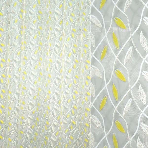 Органза белая диагональная клетка с желтыми блестящими листочками ш.270
