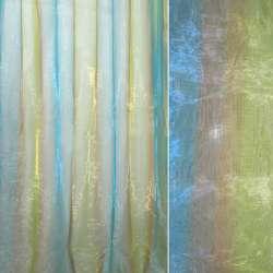 Органза синяя в полоску