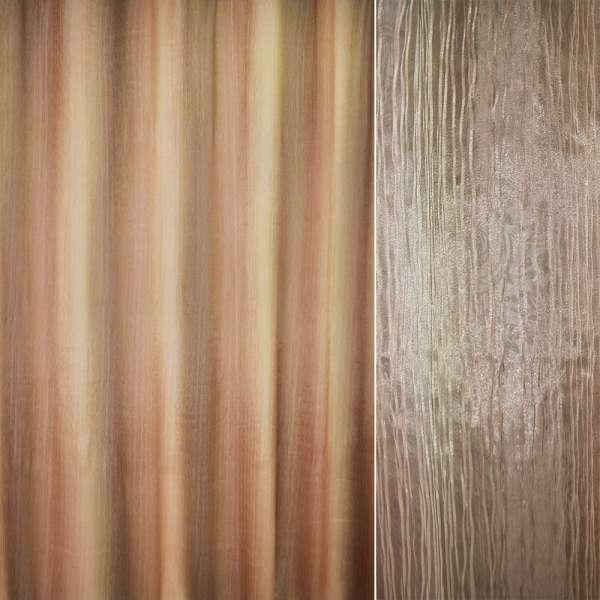 """Органза жатая терракотово-желтая """"радуга"""" с веточками ш.280"""