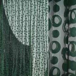 Органза зеленая с кругами из флока ш. 275