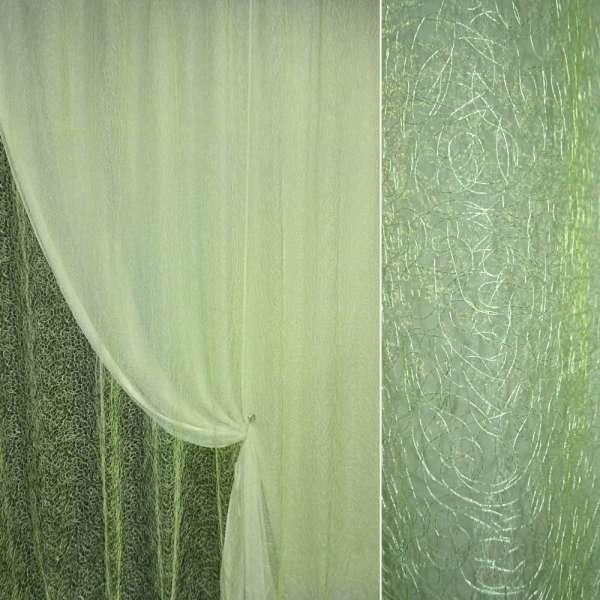 Органза cветло-зеленая с вышивкой паутинка ш.270