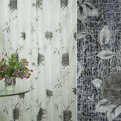 Павутина гардин. ажурна з сірими трояндами ш.270