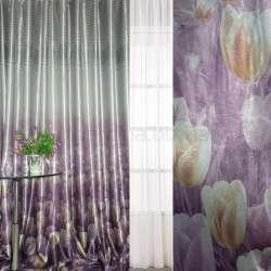 блэкаут серебристо-фиолетов с тюльпанами и полосами (купон) ш.270