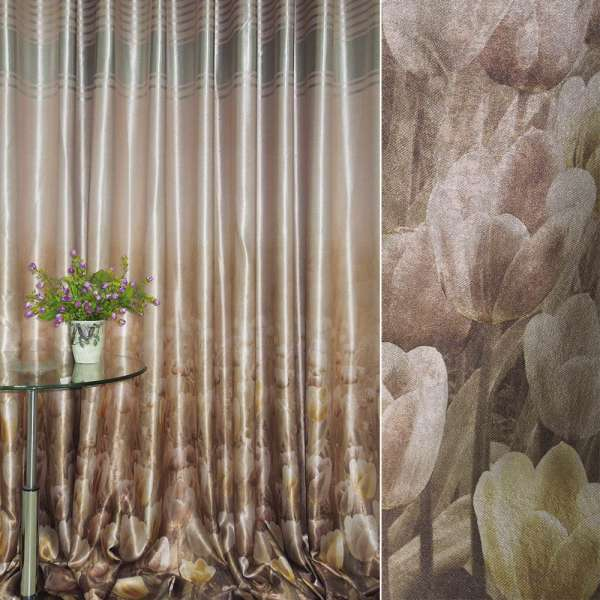 блекаут рожево-коричневий з тюльпанами і смугами (купон) ш.270