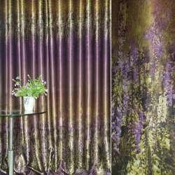 блэкаут золотисто-сиреневый с цветами и полос (купон) ш.270