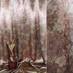 Блэкаут коричнево-рыжий с декоративными тюльпанами ш.275