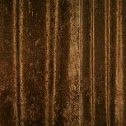 Велюр портьерный жатый коричнево-золотистый ш.140