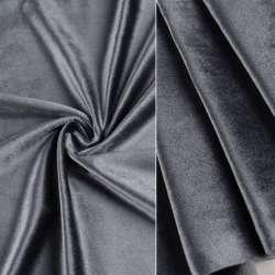Велюр портьєрний сірий темний ш.280